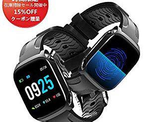 ab8d5408d8 Ticwatch 【初発売】TicWatch E2 フィットネス スマートウォッチ Wear OS ...